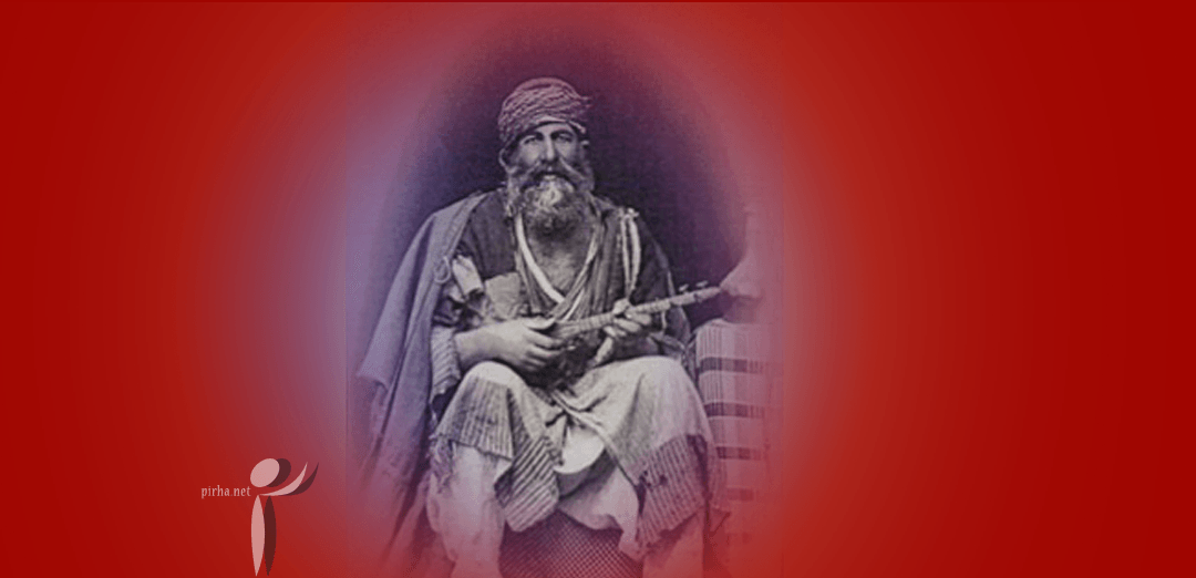 ANKARALI BİR KÜRT BEYİ: Alişan Bey