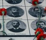 """24 Nisan Davetinde Hem İtiraf, Hem de Soykırımı Örtme Var"""