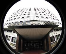 Anayasa Mahkemesi savcıları göreve çağırdı