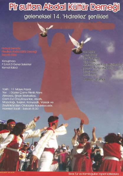 PSAKD Antalya Şubesi Geleneksel 14. Hıdırellez Şenlikleri