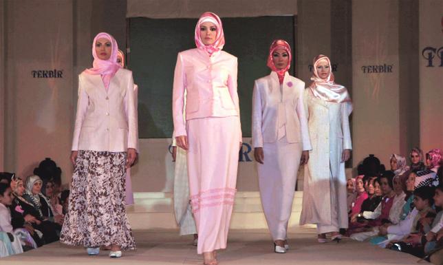 Prof. Dr. İlhami GÜLER : 'Tekbir'in tekstil markasına tahvili