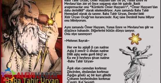 Baba Tahir-i Üryan (Baba Tahirê Hemedani)