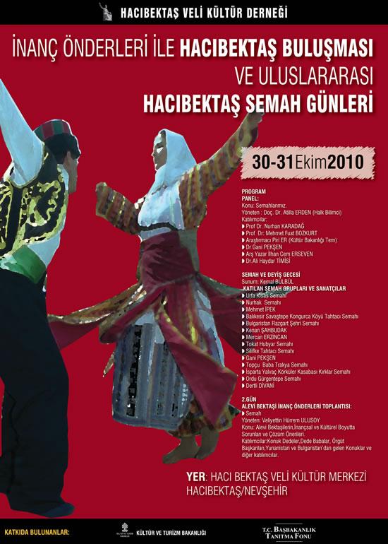Uluslar Arası Hacıbektaş Semah Günleri 30 Ekim'de Başlıyor