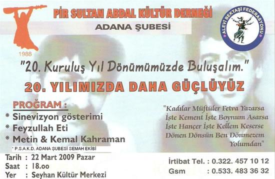 PSAKD Adana Şube 20. Kuruluş Yıldönümü Etkinliği