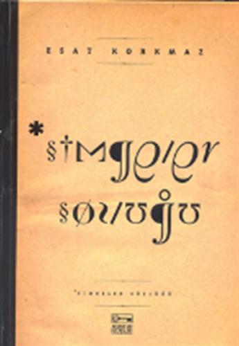 Kitap Tanıtımı : Simgeler Sözlüğü