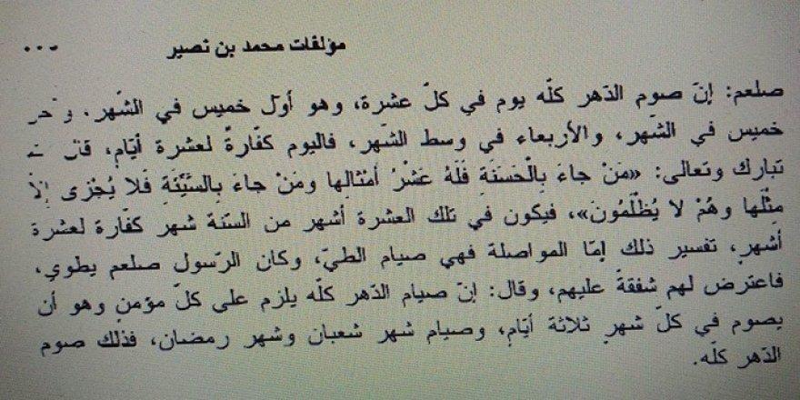 Arap Alevilerinde Ramazanın Hükmü Nedir?
