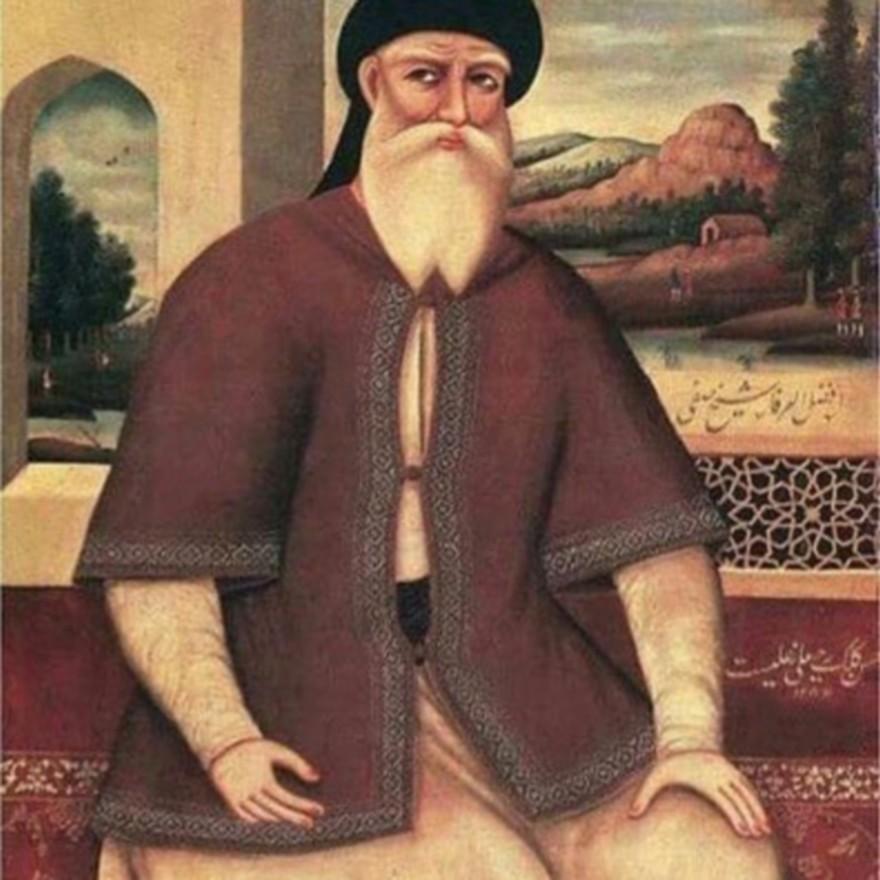 Şah İbrahim Ocağı'ndan gelen bir Şeyh Safi Buyruğu