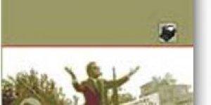 Kitap Tanıtımı : Aleviliğin Siyasal Örgütlenmesi