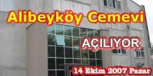PSAKD Eyüp Şubesi Kültür Merkezi ve Cemevi Açılış Konseri