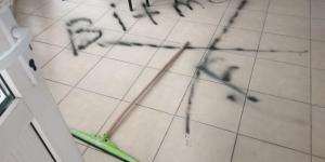 PSAKD Sultanbeyli Cemevine giren saldırganlar, odaları dağıtıp tahrip etti