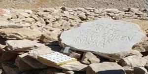 DAM'dan Zini Gediği Anma Mekanı'nın tahrip edilmesine tepki