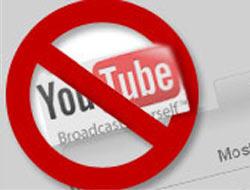 Türkiye'de 1112 site yasaklandı!